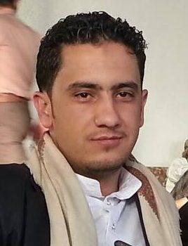 Mohammed Ali Alawami